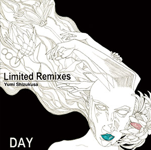 Limited Remixes