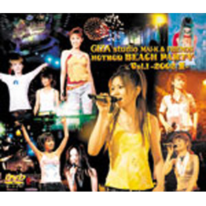 GIZA studio MAI-K & FRIENDSHOTROD BEACH PARTY Vol.1~2002 夏~